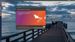 Ubuntu 17.04 Zesty Zapus [amd64] DVD, CD