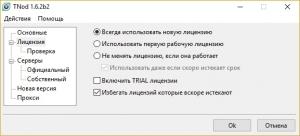 TNod User & Password Finder 1.6.2 Beta 2 Portable [Multi/Ru]