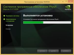 NVIDIA PhysX System Software 9.17.0329 [Multi/Ru]