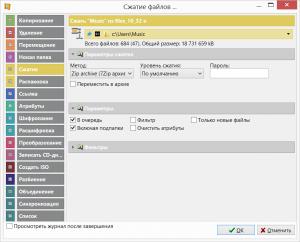 WinNc 7.8.0.0 [Multi/Ru]