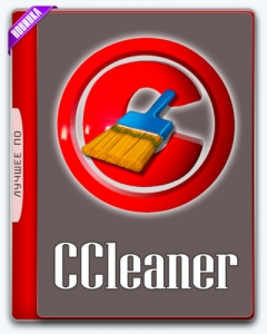 CCleaner 5.29.6033 Free | Professional | Business | Technician Edition RePack (& Portable) by KpoJIuK [Multi/Ru]
