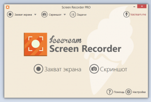 Icecream Screen Recorder Pro 4.76 [Multi/Ru]