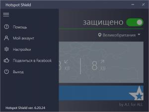 Hotspot Shield VPN Elite 6.20.24 [Multi/Ru]