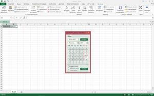 Надстройка VBA-Excel 2.0.52 [Ru]
