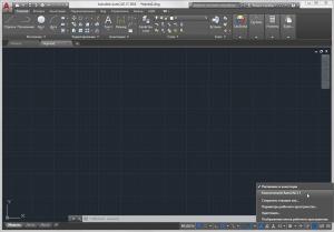 Autodesk AutoCAD LT 2018.0.2 x86-x64 RUS-ENG
