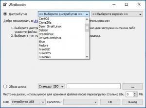 UNetbootin 7.02 Portable [Multi/Ru]
