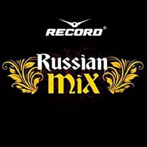Сборник - Record Russian Mix Top 100 April 2017 (25.04.2017)