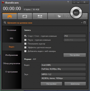 Bandicam 3.4.0.1227 RePack (& Portable) by KpoJIuK [Multi/Ru]