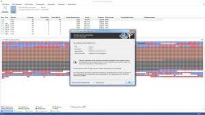 O&O Defrag Professional 20.5 Build 603 RePack by D!akov [Ru/En]
