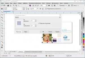 CorelDRAW Graphics Suite 2017 19.0.0.328 HF1 Portable by conservator [Ru/En]