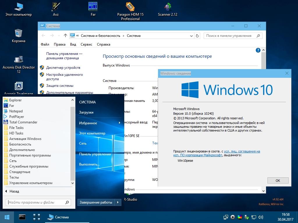 Windows pe x64 x86