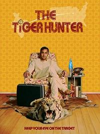 Охотник на тигров