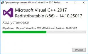 Microsoft Visual C++ 2017 Redistributable Package 14.10.25017 [Multi/Ru]