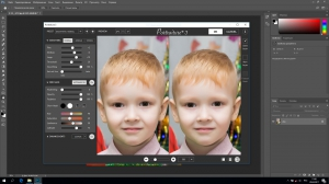 Imagenomic Portraiture 3.0.2 build 3027 CE RePack by Team V.R [En]
