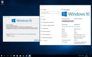 Microsoft Windows 10 Professional 10.0.15063.0 Version 1703 (Updated March 2017) - Оригинальные образы от Microsoft VLSC [Ru]