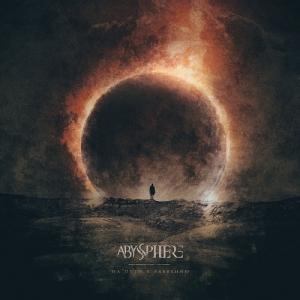Abyssphere - На Пути К Забвению