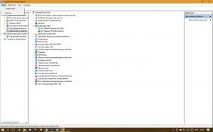 ASUS M51Ta (X56T) драйверы под Windows 10 (х86/х64) [Multi/Ru]
