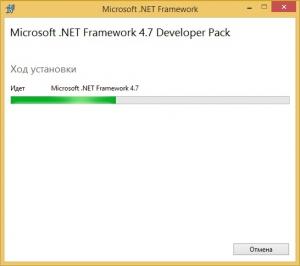 Microsoft .NET Framework 4.7 Developer Pack [Ru/En]