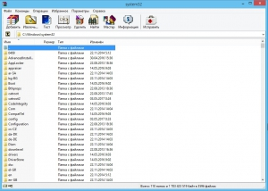 WinRAR 5.50 Beta 1 [Ru/En]