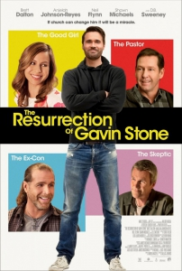 Воскрешение Гевина Стоуна