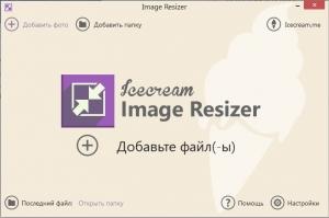 Icecream Image Resizer 1.48 [Multi/Ru]