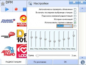 Радиоточка Плюс 16.0 + Portable [Ru]