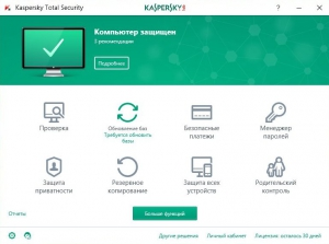 Kaspersky Total Security 2017 17.0.0.611 (b) Final (without Secure Connection) [Ru]
