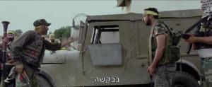 Последний ансамбль в Ливане