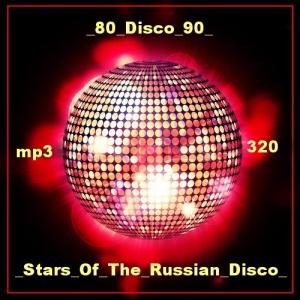 Сборник - Russian Disco Compilation
