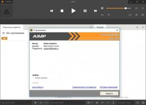 AIMP 4.13 Build 1895 DC 07.05.2017 + Portable [Multi/Ru]