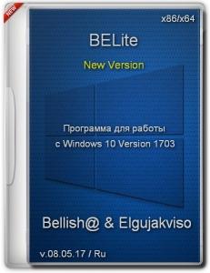 BELite (x86/x64) v.08.05.17 [Ru]