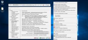 Screenshot Captor 4.21.1 Portable by Kopejkin [En/Ru]