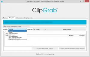 ClipGrab 3.7.0 RePack & Portable by 9649 [Multi/Ru]