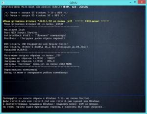 Multiboot Collection Full v.3.0 [Ru/En]