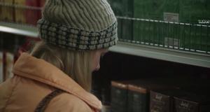 Милая одинокая девушка