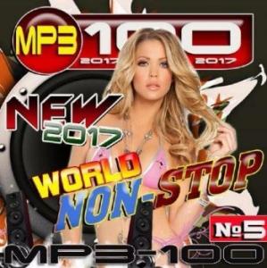 Сборник - World Non-Stop №5