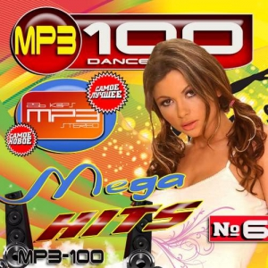 Сборник - Mega hits №6