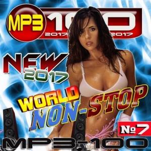 Сборник - World Non-stop №7