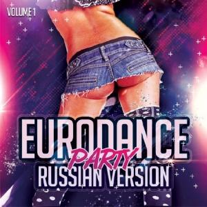 Сборник - EuroDance Party. Russian version