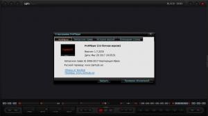 Daum PotPlayer 1.7.2233 Stable RePack (& Portable) by KpoJIuK [Multi/Ru]