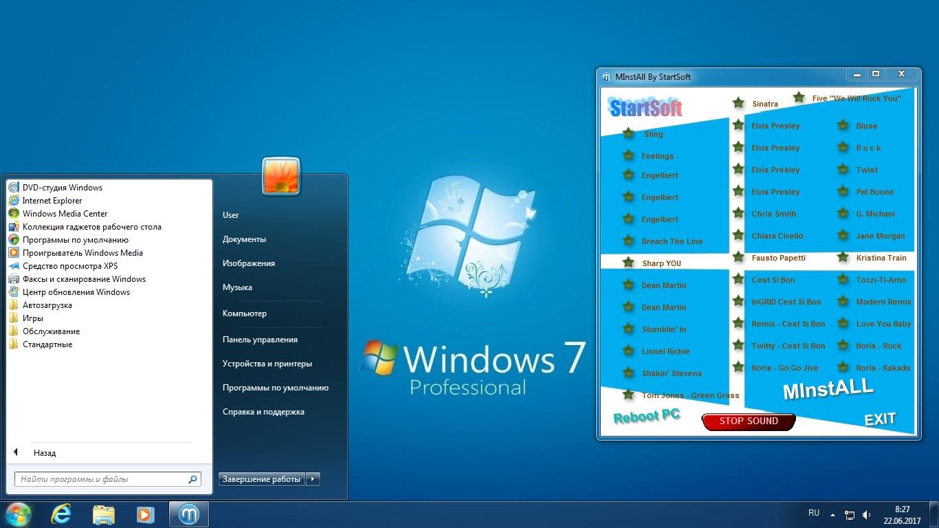 Как сделать sp1 для windows 7