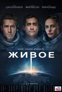 http://dugtor.ru/uploads/posts/2017-06/thumbs/1496949825_966995