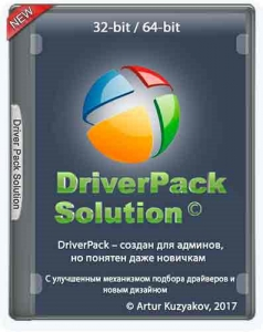 DriverPack Solution 17.7.56 [Multi/Ru]