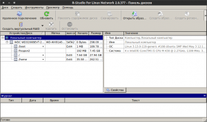 R-Studio for Linux Network 2.0.377 [i386, x64] (rpm,deb)