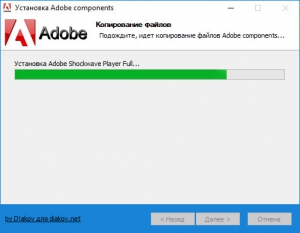 Adobe components: Flash Player 26.0.0.131 + AIR 26.0.0.118 + Shockwave Player 12.2.9.199 RePack by D!akov [Multi/Ru]