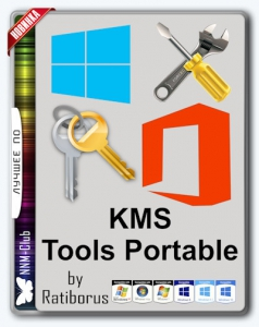 KMS Tools Portable 23.06.2017 by Ratiborus [Multi/Ru]