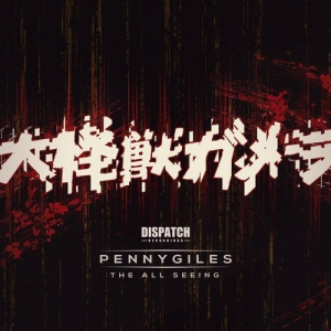 Pennygiles – The All Seeing EP