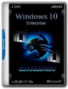 Windows 10 Enterprise (x86/x64) Elgujakviso Edition (v.25.06.17) [Ru]