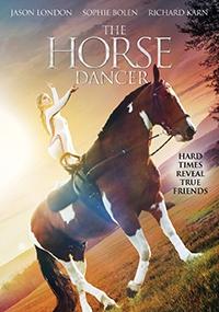 Танцы на лошади