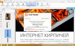 Foxit Reader 11.0.0.49893 [Ru/En]